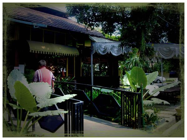 kafe_halaman